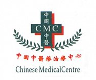 Chinese Medical Centre Pte Ltd