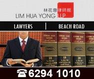 Lim Hua Yong LLP