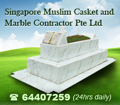 Singapore Muslim Casket & Marble Contractor Pte Ltd Photos