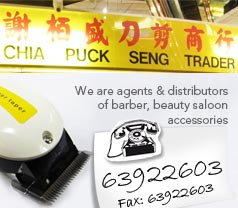 Chia Puck Seng Trader Photos