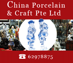 China Porcelain & Craft Pte Ltd Photos
