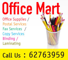 Office Mart Photos