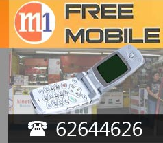 Free Mobile Photos