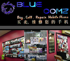 Blue Comz Photos
