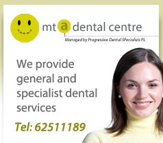 Mt A Dental Care Photos
