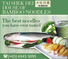 Tai Shek Hei House of Bamboo Noodles Photos