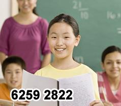 Global Education Hub Photos
