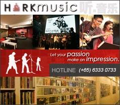 Hark Music Photos