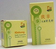 Kinhong Pte Ltd Photos