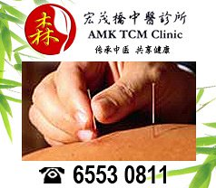 AMK TCM Clinic Photos