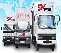 Sinnwanng Express Enterprise Pte Ltd Photos