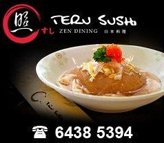 Teru Sushi Photos