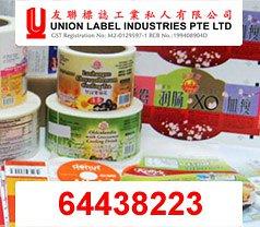 Union Label Industries Pte Ltd Photos