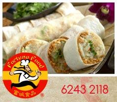 Fortune Food (S) Pte Ltd Photos