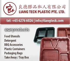 Pioneer Importers / Singapore Import Export - Importers