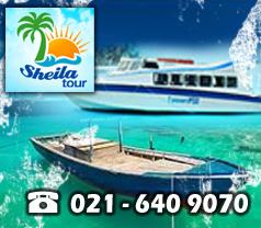 Kepulauan Seribu Resort Photos