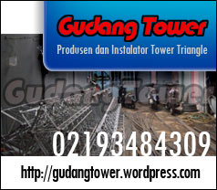 Gudang Tower Photos
