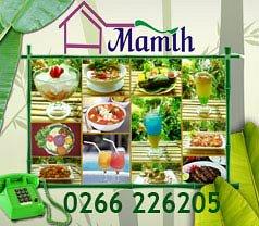 RM. Mamih Ungu  Photos