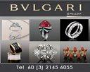 BVLGARI Photos
