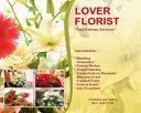 Lover Florist Photos