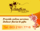 Petalbees Florists & Gifts Photos