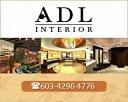 ADL Interior & Construction Sdn Bhd Photos