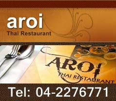 Aroi Thai Restaurant Photos