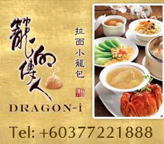 Dragon-i Restaurant Sdn. Bhd. Photos