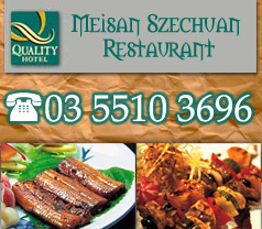 Meisan Szechuan Restaurant Photos