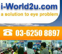 I-world2u.com Photos