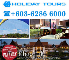 Holiday Tours & Travel Sdn. Bhd. Photos