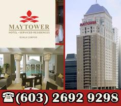 Maytower Hotel & Serviced Residences Photos