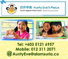 Aunty Eve's Place (Pusat Jagaan Alam Suria) Photos