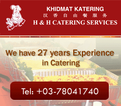 H & H Catering Services Photos
