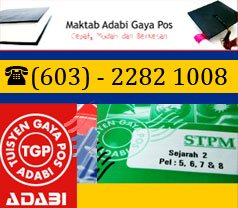 Maktab Adabi Gaya Pos Photos