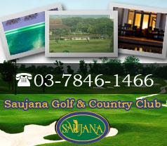 Saujana Golf & Country Club Photos