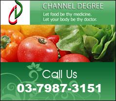 Channel Degree Sdn Bhd Photos