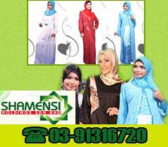 Shamensi Clothing Sdn Bhd Photos