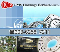 Ums (Penang) Sdn. Bhd Photos